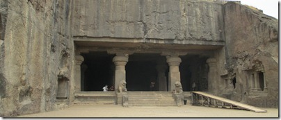 Ellora cave 29 entrance