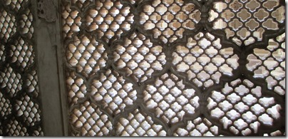 Marble screen