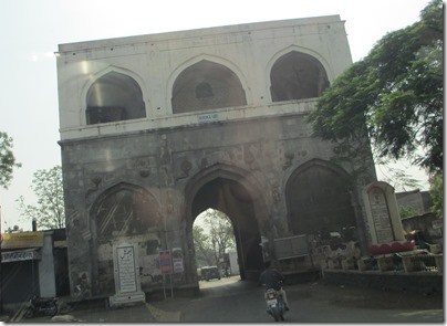 Bhadkal gate