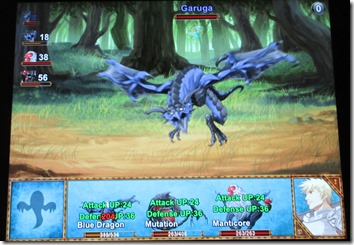 DragonIsland screenshot