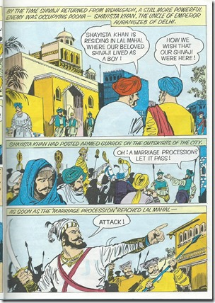 Shavaji comic