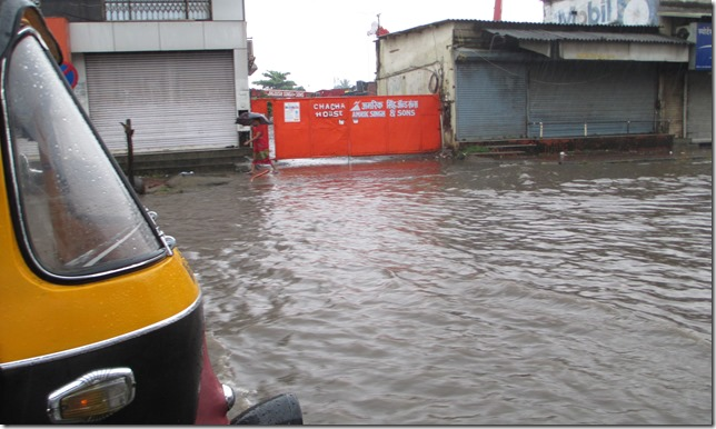 Mumbai street flood