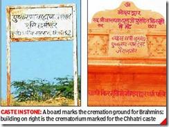 Caste crematoriums