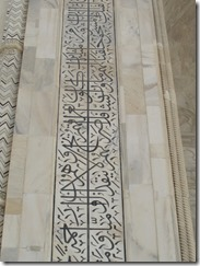 Inlaid calligraphy
