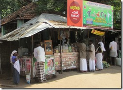 At the tea stall