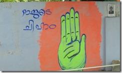 UDF symbol
